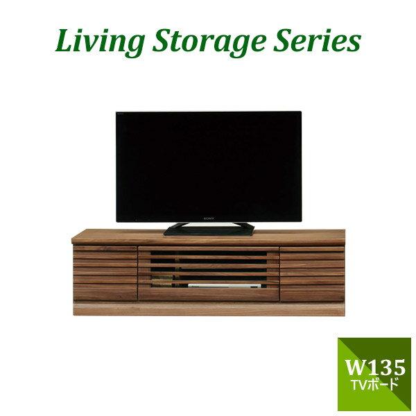 テレビ台 テレビボード ローボード 幅135cm 高さ38cm ウォールナット オーク材 完成品 ダークブラウン/ナチュラル
