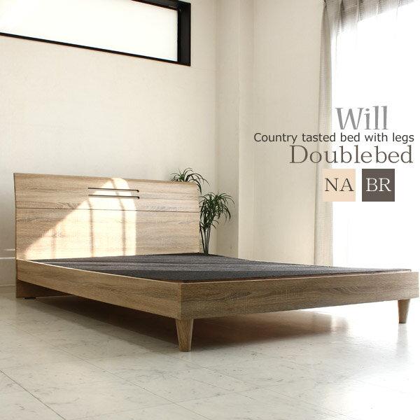 ベッド ダブルベッド ベッドフレーム ダブル フレーム 3D エンボス 強化シート フレームのみ 選べる2色 ブラウン ナチュラル ナチュラル色のみダメージ加工 北欧 モダン レトロ ヴィンテージ アンティーク 木製 送料無料