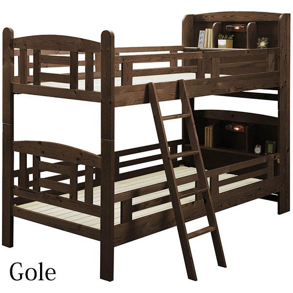 2段ベッド 二段ベット 子供部屋 宮付 柵付 ライト付 北欧 モダン 木製