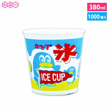 ハニー  [1000個入]発泡スチロールカップ フラッペカップ A-350 ペンギン2M  [1000個入]