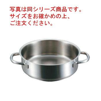パデルノ 外輪鍋(蓋無)1009-36cm 電磁【外輪鍋】【ステンレス外輪鍋】【PADERNO】【ステンレス】【電磁調理器対応】【IH対応】【ステンレス製】