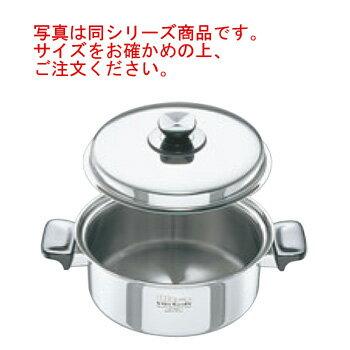 ビタクラフト ウルトラ 両手鍋 9302 1.9L【両手鍋】【ビタクラフト】【ウルトラ】【キッチン用品】