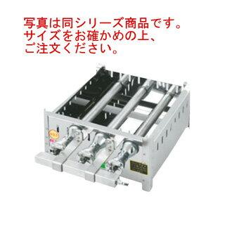 EBM 18-0 角蒸器専用ガス台 45cm 13A【代引き不可】【蒸し器】