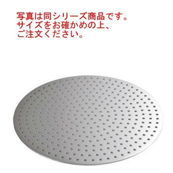 EBM 18-8 中�セイロ用� 54cm用����】�蒸篭】�蒸籠】