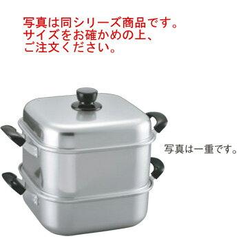 アルマイト 角型蒸器 二重 36cm【せいろ】【蒸篭】【蒸籠】【飲茶】