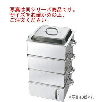 EBM 電磁専用 業務用角蒸器(水量計付)42cm 2段【代引き不可】【蒸し器】【スチーマー】【ステンレス製】