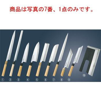 正本 本霞(玉白鋼)フグ引 24cm KS0524【包丁】【キッチンナイフ】【和包丁】