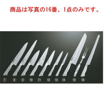 グレステン Mタイプ サーモンスライサー 336TAML 36cm【包丁】【GLESTAIN】【キッチンナイフ】
