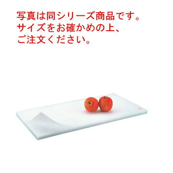 ヤマケン 積層プラスチックまな板 6号 900×360×40【代引き不可】【まな板】【業務用まな板】