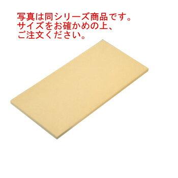 業務用 抗菌プラまな板 1260号 1200×600×20【代引き不可】【まな板】【業務用まな板】