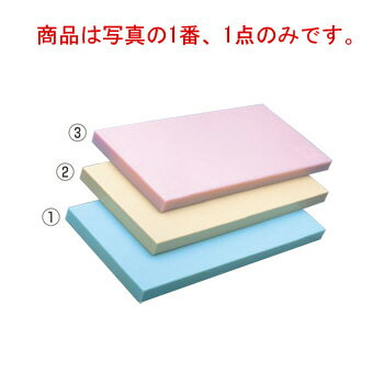 ヤマケン K型オールカラーまな板 K14 1500×600×20 ブルー【代引き不可】【まな板】【業務用まな板】