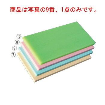 天領 一枚物カラーまな板 K13 1500×550×20 ブルー【代引き不可】【まな板】【業務用まな板】