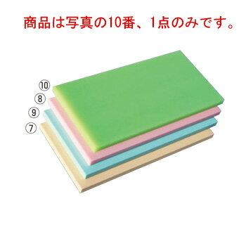 天領 一枚物カラーまな板 K13 1500×550×20 グリーン【代引き不可】【まな板】【業務用まな板】