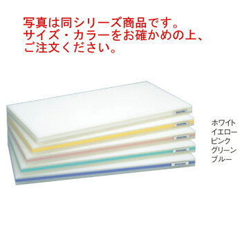 かるがるまな板 HD 1000×400×40 ホワイト【まな板】【業務用まな板】
