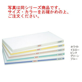 抗��る�る��� SDK 750×350×25 ホワイト/黄線����】�業務用���】