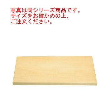 スプルス まな板 900×450×58【代引き不可】【まな板】【業務用まな板】