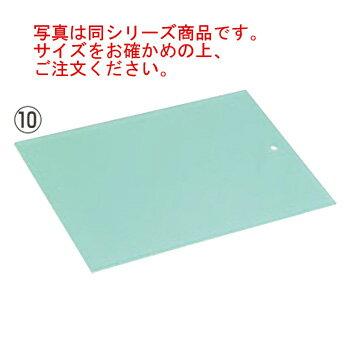 エバソフト まな板 E8 1000×700×12【まな板】【業務用まな板】