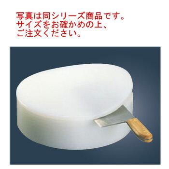 積層 プラスチック 中華まな板 大 φ450×H100【代引き不可】【まな板】【業務用まな板】