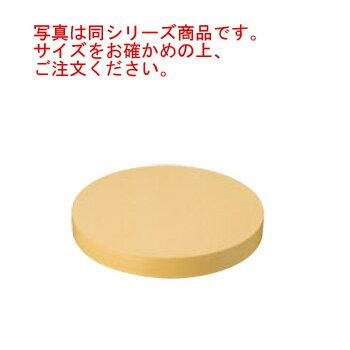 抗菌プラスチック 中華まな板 C13号 φ450×H50【代引き不可】【まな板】【業務用まな板】