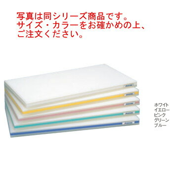 抗菌 おとくまな板 OTK05 750×350×35 イエロー【代引き不可】【まな板】【業務用まな板】