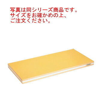 抗菌ラバーラ 刺身庖丁専用まな板 TRB10 750×350×45【代引き不可】【まな板】【業務用まな板】