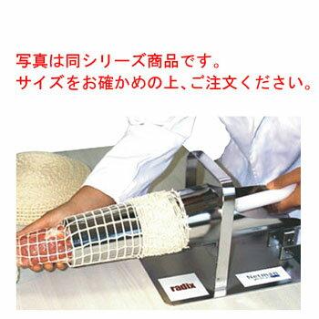 ネットマン3 10型【代引き不可】【肉用ネット】【肉しばり用 糸】