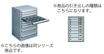 シルバーキャビネット SLC-2507 ドローア:D-20×4、D-30×3、D-40×2【代引き不可】【ドロアー】【収納】【業務用】