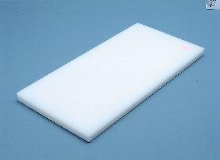 積層プラスチックまな板2号B 厚15mm【まな板】【マナ板】【業務用】【プラスチック】【積層】【業務用】