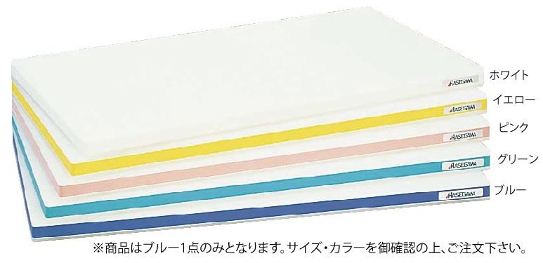 ポリエチレン・かるがるまな板標準 1500×450×H30mm 青【代引き不可】【真魚板】【いずれも】【チョッピング・ボード】【業務用】