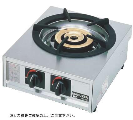 ガステーブルコンロ親子一口コンロ M-211C (ガス種:プロパン)  LPガス【代引き不可】【焜炉】【熱炉】【業務用】