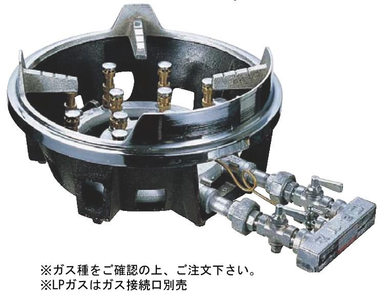 スーパージャンボバーナー MG-12型 (ガス種:プロパン)  LPガス【代引き不可】【焜炉】【熱炉】【業務用】