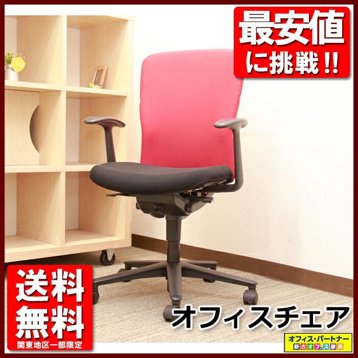 オフィスチェア デスクチェア パソコンチェア 肘付き【中古オフィス家具】【中古】