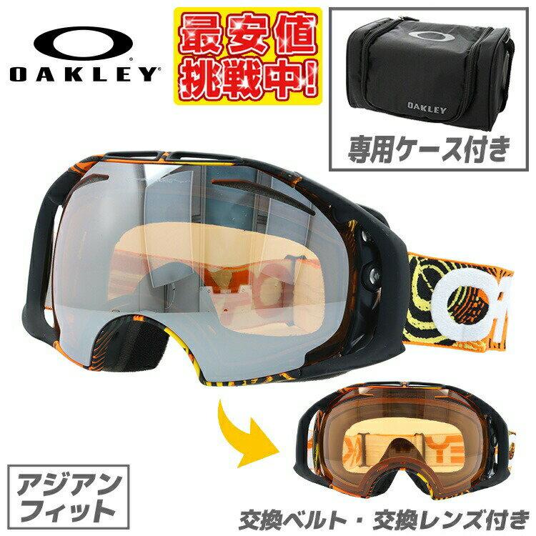 訳あり オークリー ゴーグル OAKLEY エアブレイク 59-118J アジアンフィット(ジャパンフィット) AIRBRAKE ミラーレンズ スキー スノーボード [B]