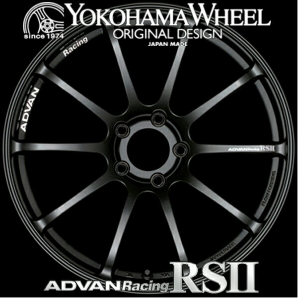 ADVAN Racing RS2 RSII アルミホイール 20×9.5J 5/114.3 +50 セミグロスブラック