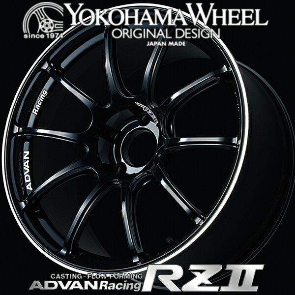 ヨコハマ アドバン レーシング RZ2 RZII アルミホイール 17×7.0J 4/100 +47 レーシンググロスブラック&リング