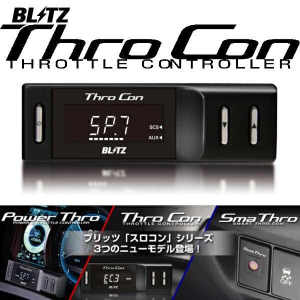 ブリッツ BLITZ 【スロットルコントローラー スロコン Thro Con】 フレアワゴン MM21S K6A(Turbo) 12/06-13/04
