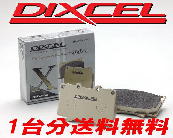 ディクセル ブレーキパッド Xタイプ 前後1台分 クロスロード RT2 07/02~ 1800~2000 送料無料