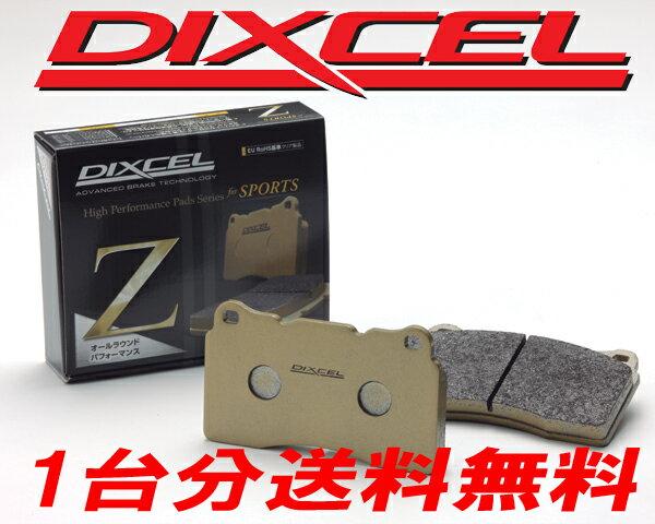 ディクセル ブレーキパッド Zタイプ 前後1台分 カミノ HNP11 95/9~97/9 2000 送料無料