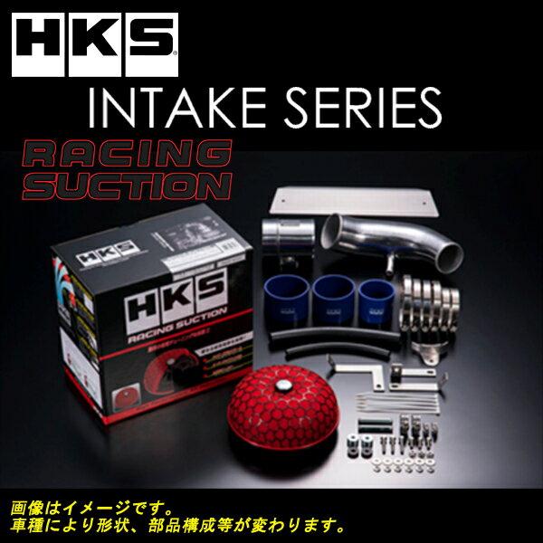 HKS エアクリーナーキット レーシングサクション エスティマ DBA-ACR55W 2AZ-FE 06/01- 送料無料