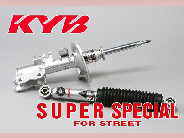 カヤバ KYB スーパースペシャル 1台分 グランドハイエース VCH10W  FR 99/7~ ショックアブソーバー