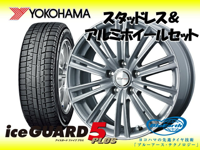 YOKOHAMA スタッドレス ice GUARD FIVE IG50 PLUS 155/65R13 & JOKER ICE 13×4.0 100/4H + 45 フレアワゴン MM21S