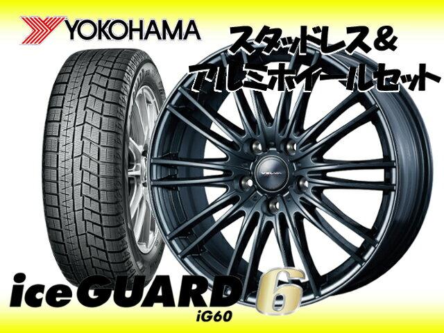 YOKOHAMA スタッドレス ice GUARD6 IG60 205/50R17 & VELVA AGUDO 17×7.0 100/5H + 47 インプレッサ GH2 / GH3 / GH7 / GH8