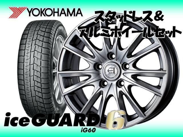 YOKOHAMA スタッドレス ice GUARD6 IG60 175/65R15 & アフロディーテ EF 15×5.0 100/4H + 45 フィット GE6 / GE7 / GE8 / GE9