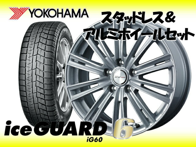 YOKOHAMA スタッドレス ice GUARD6 IG60 205/55R16 & JOKER ICE 16×6.5 100/5H + 48 トヨタ86 ZN6