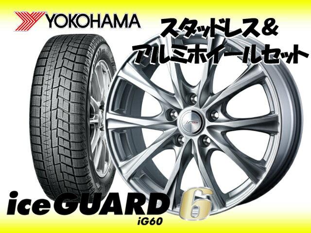 YOKOHAMA スタッドレス ice GUARD6 IG60 145/80R13 & JOKER MAGIC 13×4.0 100/4H + 45 スペーシアカスタム/スペーシア MK32S