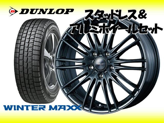 DUNLOP スタッドレス WINTER MAXX WM01 195/55R16 & VELVA AGUDO 16×6.5 114.3/5H + 53 CR-Z ZF1