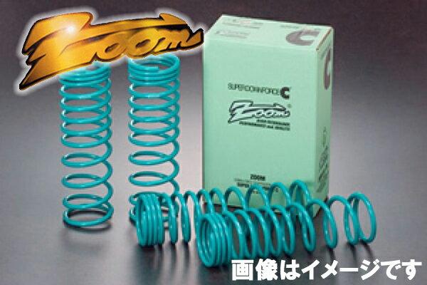 ズーム スーパーダウンフォースCサス 1台分 フェアレディZ Z32 VG30DE H1/7~  サスペンション