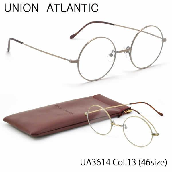 【ユニオンアトランティック】 (UNION ATLANTIC) メガネUA3614 13 46サイズ日本製 丸メガネ AMIPARISUNIONATLANTIC 伊達メガネレンズ無料 メンズ レディース