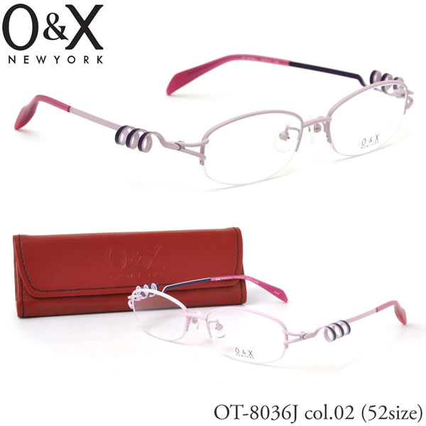 【O&X】(オーアンドエックス) メガネ フレーム OT 8036J 02 52サイズ オーバル ナイロール βTITANIUM ベータチタン 日本製 オーアンドエックス O&X メンズ レディース