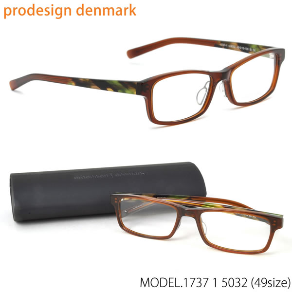 prodesign:denmark(プロデザインデンマーク) メガネ フレーム 1737-1 5032 49 北欧 スクエア 伊達メガネレンズ無料 プロデザインデンマーク prodesign:denmark メンズ レディース